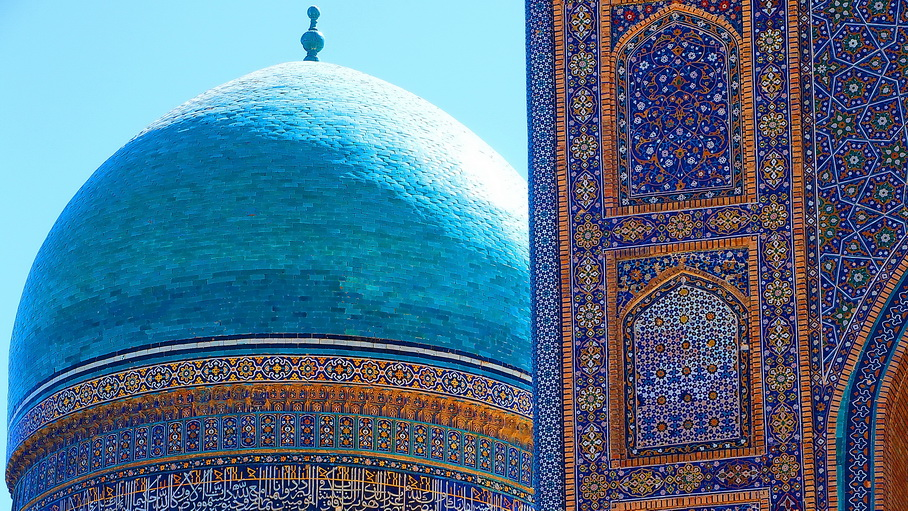 http://fotos.hellotrip.es/uzbekistan/Uzbekistan_Bujara_Mezquita_Bolo_Hauz.jpg